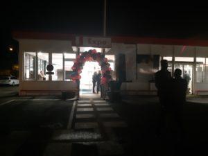 photo de la devanture de la salle d'exposition de Partedis.